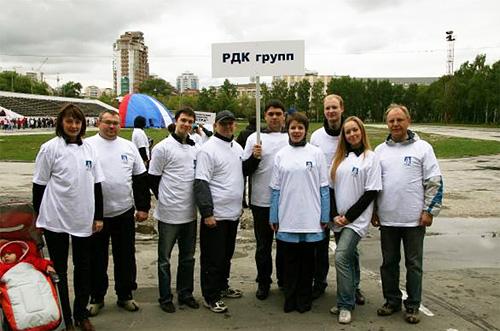 Торжественное открытие спартакиады, приуроченной к Дню строителя, Екатеринбург